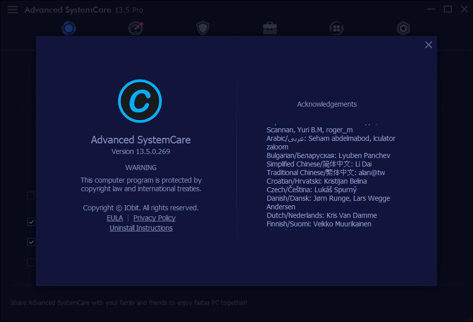 ascpro13.5.0.269