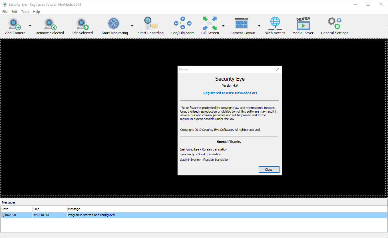 securityeye4.6
