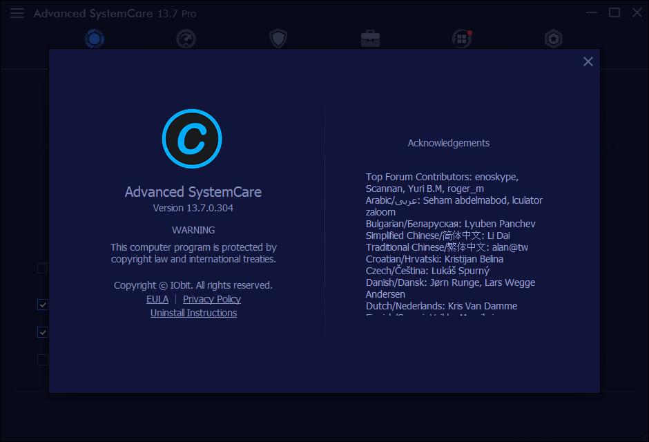 ascpro13.7.0.304
